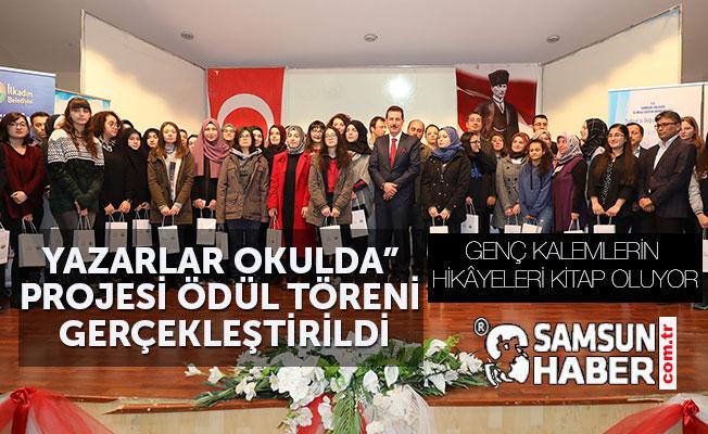 """""""YAZARLAR OKULDA"""" PROJESİ ÖDÜL TÖRENİ GERÇEKLEŞTİRİLDİ"""