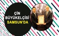 Çin Halk Cumhuriyeti Ankara Büyükelçisi Yu Hongyang, İbrahim Şahin'e Ziyarette Bulundu